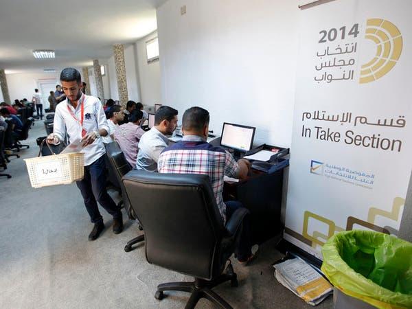 ليبيا: إعلان نتائج الانتخابات.. وخسارة فادحة للإخوان