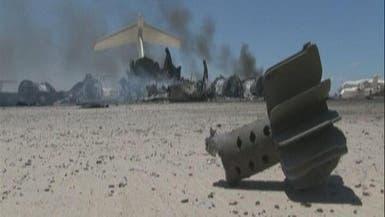 مطار طرابلس تعرض الأحد لأعنف هجوم منذ بدء القنال حوله