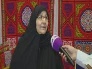 قصة مسنة سعودية عجنت البطالة بيديها