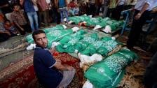 اسرائیل کی 14 روزہ جارحیت میں 550 فلسطینی شہید