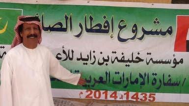 رمضان موريتانيا.. تكافل وأعمال خيرية