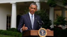 غزہ میں جنگ بندی پر توجہ مرکوز کی جائے:اوباما