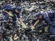 هولندا: صاروخ روسي من شرق أوكرانيا أسقط الماليزية