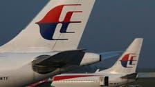 ملائیشیا ائیرلائنز کی شام کی فضائی حدود سے پروازیں
