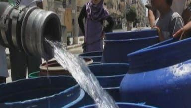 حلب تعاني نقصاً شديداً بالمياه لاستهداف أنابيب التوريد
