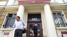مفاوضات بين عُمان وبلغاريا لإنقاذ بنك من الإفلاس