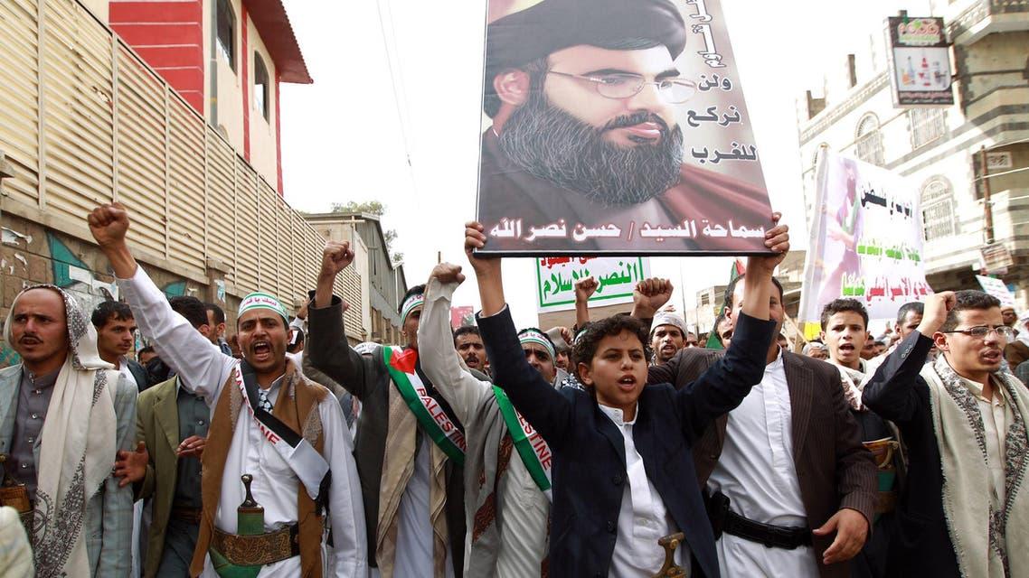 Nasrallah Hezbollah AFP