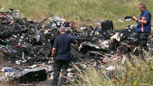 """روسيا: مقاتلة أوكرانية لاحقت """"الماليزية"""" قبل سقوطها"""