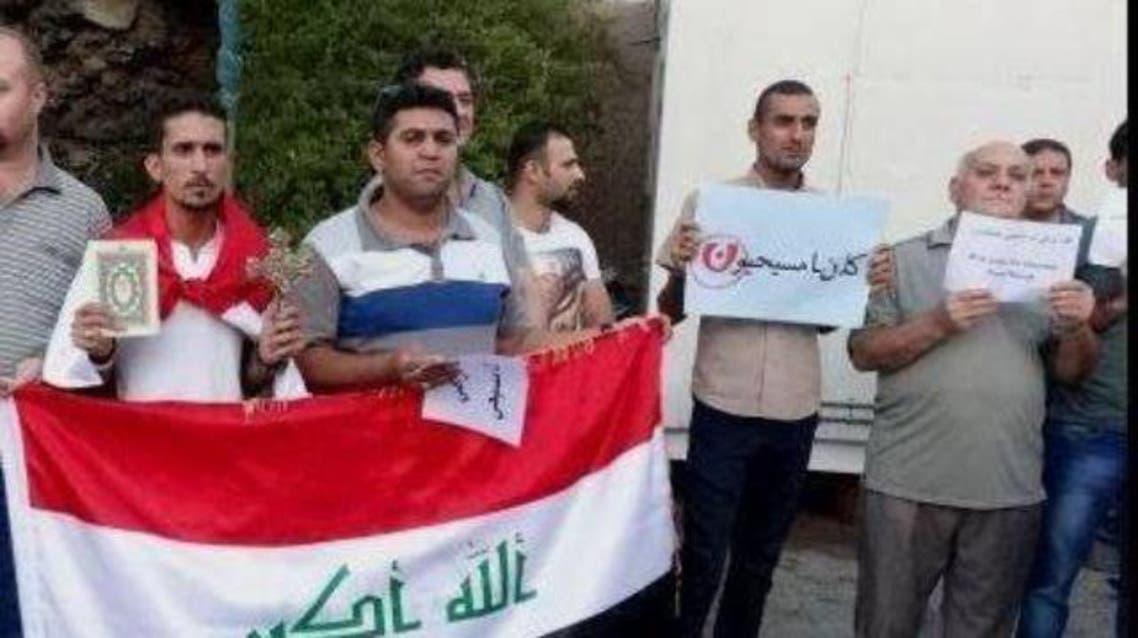 Dina al-Shibeeb, Al Arabiya News