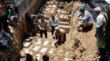 بغداد: عودة ظاهرة الجثث المجهولة