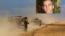 Israel soldier 'kidnapped' by Hamas is dead: army