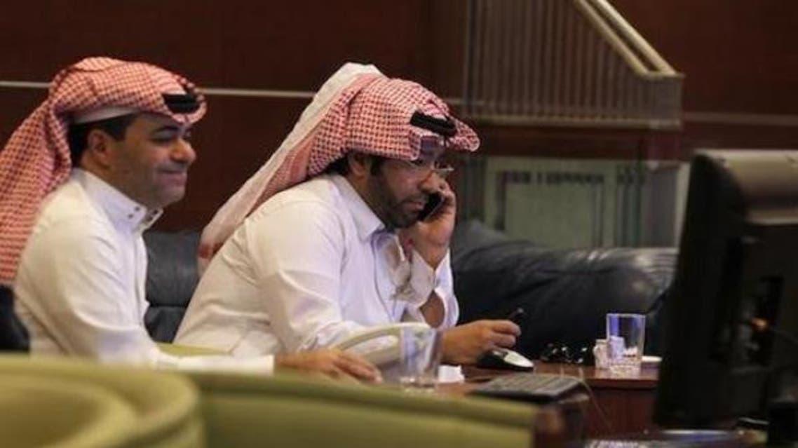 ٍسوق السعودية