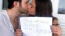 Kiss and tell: Arab-Jewish peck goes viral