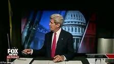 Watch John Kerry mocking Israel's ground offensive in Gaza