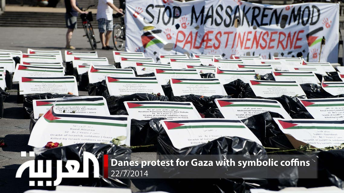 Danes protest for Gaza with symbolic coffins
