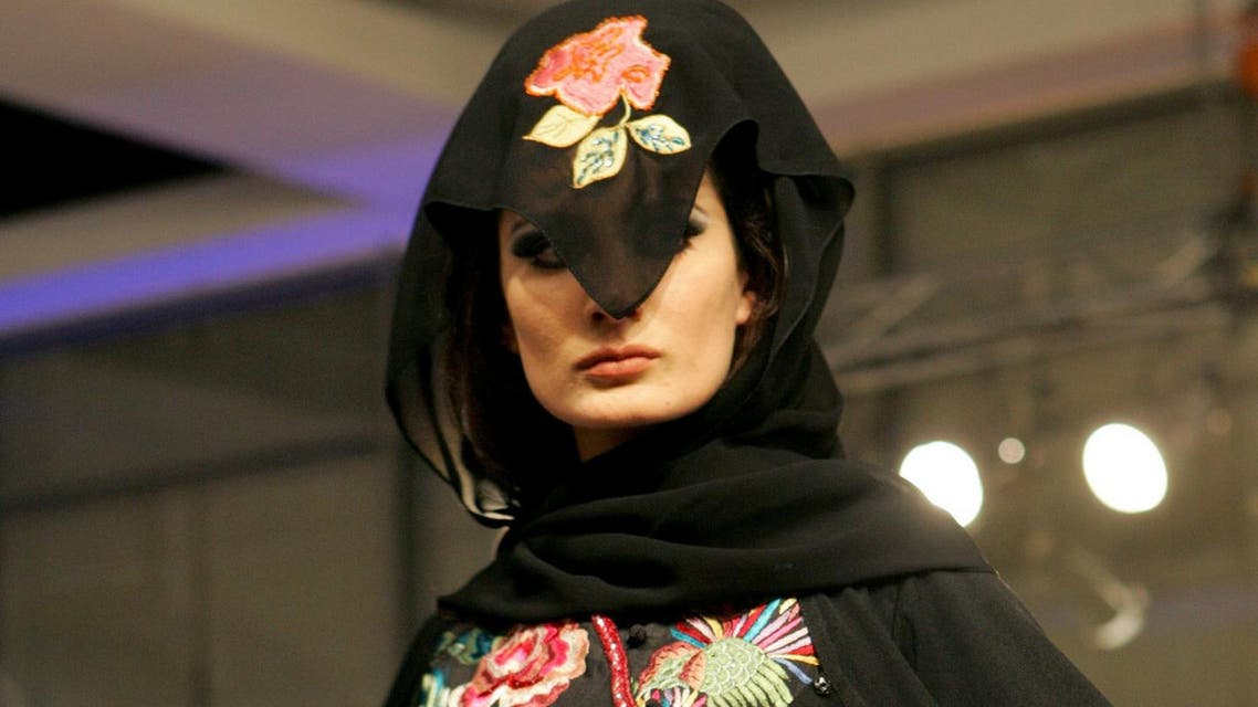 A model presents a creation for Saudi's designer Abaya collection. (Reuters)