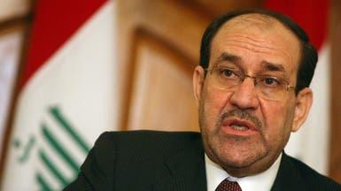 القضاء العراقي يرد دعاوى المالكي ضد الرئيس معصوم