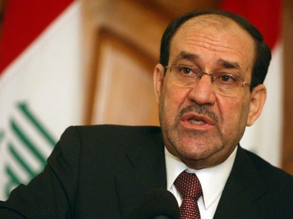 وثائق مسربة: المالكي كان شخصية إيران المفضلة وأوباما اعتبره السبب بظهور داعش