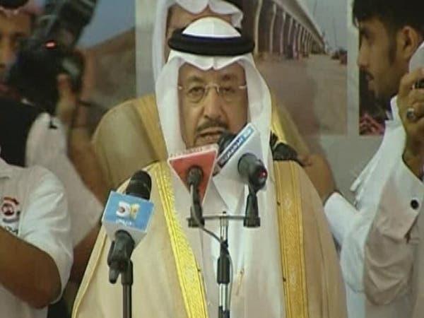 """السعودية: تحويل مخالفات المرور """"ساهر"""" لشركة حكومية"""