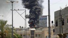 غزہ میں اسرائیلی فوج کے جنگی جرائم کی تحقیقات
