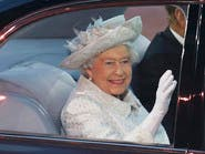 ملكة بريطانيا ترأس محادثات أزمة مع هاري وميغان
