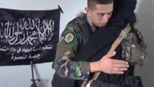 لبنانی فوجی منحرف ، شام کے النصرۃ محاذ میں شمولیت