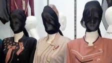 دکاندار دکانوں پر رکھے مجسموں کے چہرے ڈھانپ دیں: داعش
