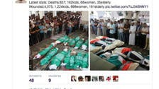 Politicized art? Gaza photos storm social media