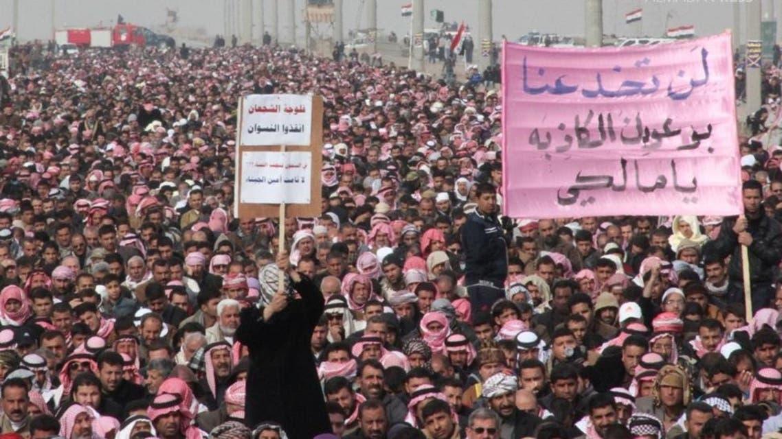 براميل المالكي المتفجرة تقتل 609 في مدينة الفلوجة