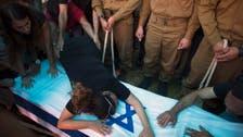 Three Israeli soldiers arrested for leaks via WhatsApp