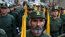 U.S. House move to block Hezbollah funding