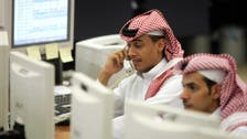 Saudi regulator approves exchange listing of domestic government bonds