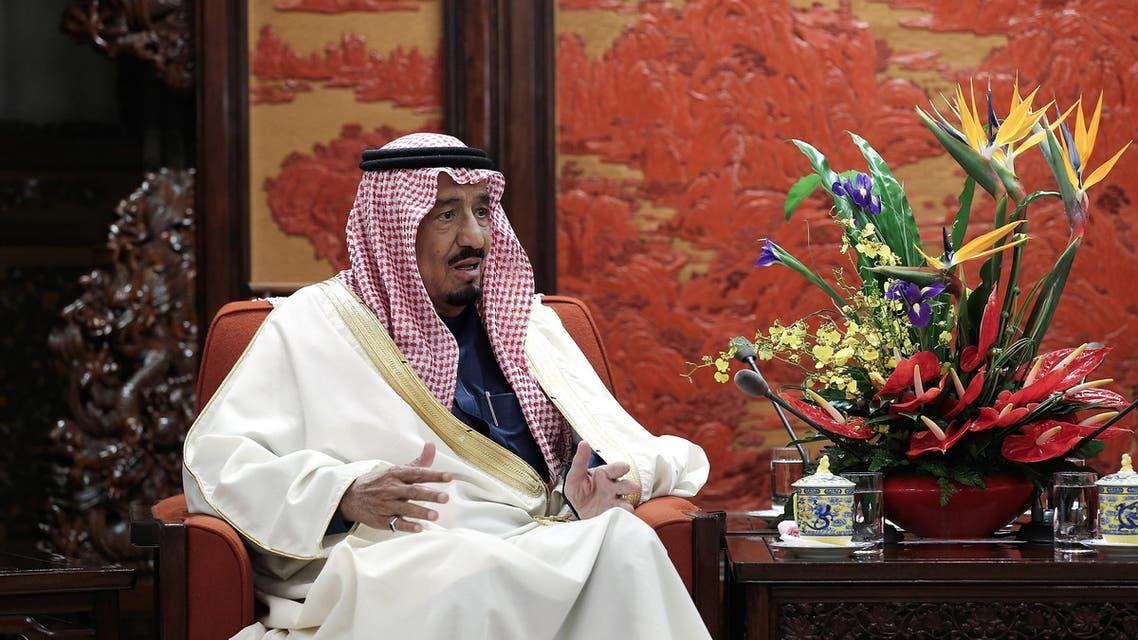 Saudi Prince Salman