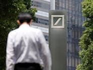 لشبهات مالية.. مصرفي مدعوم قطريا يخسر عضوية دويتشه بنك