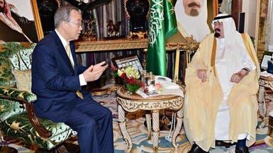 خادم الحرمين يلتقي بان كي مون في جدة