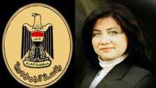 Qurtuba Adnan al-Thahir bids to be Iraq's president