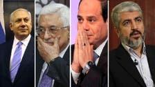 غزہ پر جنگ، مصر کی سیاسی حیثیت کمزور ہو گئی