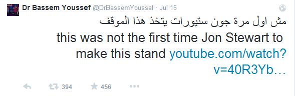 Bassem Youssef tweet