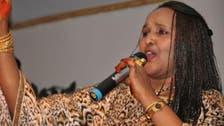 صومالی خاتون پارلیمنٹرین قاتلانہ حملے میں ہلاک