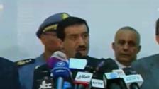 1800GMT: Press conference on Algeria plane's crash