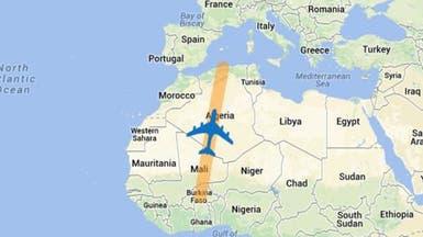 العثور على حطام طائرة الجزائر في كيدال شمال مالي