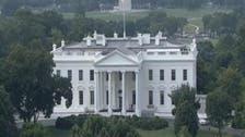 واشنطن تحث دول الـ20 على دعم النمو الاقتصادي