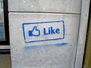 """#فيسبوك تشن حرباً على تعليقات """"يعجبني"""" المزيفة"""