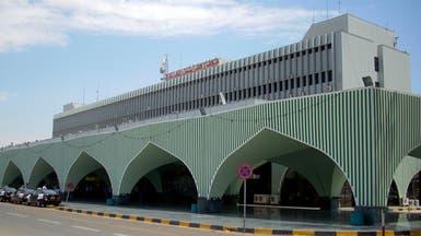 ليبيا.. 3 قتلى في هجوم لداعش على مطار معيتيقة في طرابلس