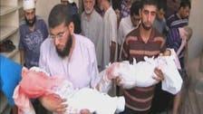 الفلسطينيون يقدمون أدلة ضد إسرائيل للجنائية الدولية