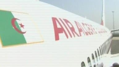 ثلاث فرضيات لتحطم الطائرة الجزائرية