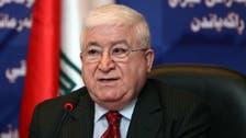معصوم: تشكيل مجلس أعلى للدفاع في العراق ضروري