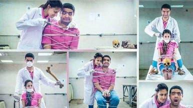 التحقيق مع طبيب مصري احتفل بزفافه في المشرحة