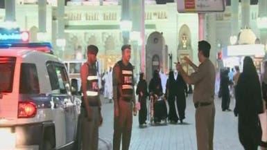 دور الدوريات الأمنية في المسجد النبوي