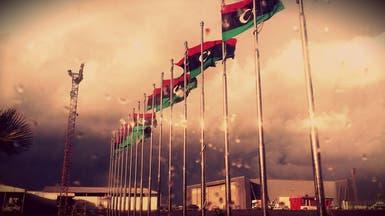 الميليشيات تتقهقر في غرب ليبيا تحت ضربات الجيش